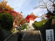 Asisbiz Otowa san Kiyomizu dera street entrance Kyoto Nov 2009 04
