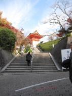 Asisbiz Otowa san Kiyomizu dera street entrance Kyoto Nov 2009 07