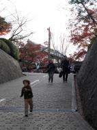 Asisbiz Otowa san Kiyomizu dera street entrance Kyoto Nov 2009 08