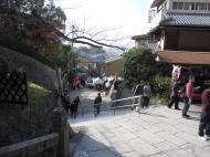 Asisbiz Otowa san Kiyomizu dera street entrance Kyoto Nov 2009 11