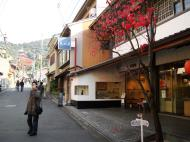 Asisbiz Otowa san Kiyomizu dera street walk Kyoto Nov 2009 05