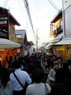 Asisbiz Otowa san Kiyomizu dera street walk Kyoto Nov 2009 09