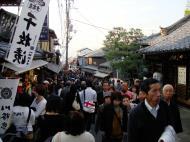 Asisbiz Otowa san Kiyomizu dera street walk Kyoto Nov 2009 11