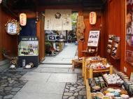 Asisbiz Otowa san Kiyomizu dera street walk Kyoto Nov 2009 12