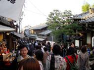 Asisbiz Otowa san Kiyomizu dera street walk Kyoto Nov 2009 13