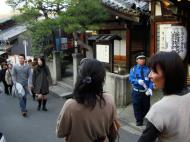 Asisbiz Otowa san Kiyomizu dera street walk Kyoto Nov 2009 14