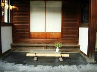 Asisbiz Otowa san Kiyomizu dera street walk Kyoto Nov 2009 15