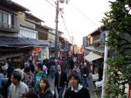 Asisbiz Otowa san Kiyomizu dera street walk Kyoto Nov 2009 16