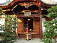 Asisbiz Otowa san Kiyomizu dera street walk Kyoto Nov 2009 20