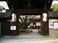 Asisbiz Otowa san Kiyomizu dera street walk Kyoto Nov 2009 22