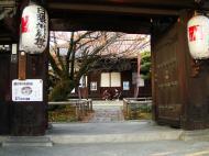 Asisbiz Otowa san Kiyomizu dera street walk Kyoto Nov 2009 23
