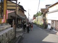Asisbiz Otowa san Kiyomizu dera street walk Kyoto Nov 2009 26