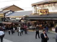 Asisbiz Otowa san Kiyomizu dera street walk Kyoto Nov 2009 27