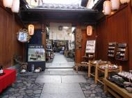 Asisbiz Otowa san Kiyomizu dera street walk Kyoto Nov 2009 28