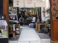 Asisbiz Otowa san Kiyomizu dera street walk Kyoto Nov 2009 29