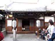 Asisbiz Otowa san Kiyomizu dera street walk Kyoto Nov 2009 30
