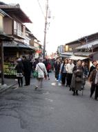 Asisbiz Otowa san Kiyomizu dera street walk Kyoto Nov 2009 31
