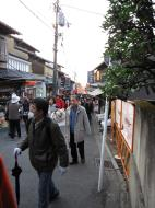 Asisbiz Otowa san Kiyomizu dera street walk Kyoto Nov 2009 32
