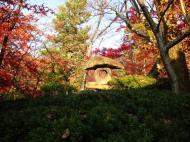 Asisbiz Otowa san Kiyomizu dera temple gardens Kyoto Nov 2009 07