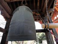Asisbiz Kofuku ji Temple Sanjodori street entrance bronze bell Nara Japan 01