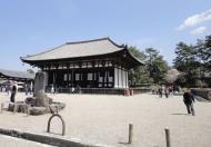 Asisbiz Kofuku ji Temple Tokon do Hall world heritage site Nara Japan 02