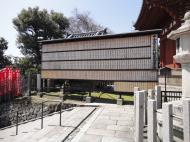Asisbiz Kofuku ji Temple prayer board world heritage site Nara Japan 01