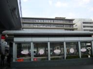 Asisbiz Kyoto Central Post Office Japan Nov 2009 03