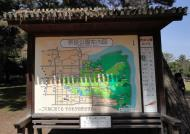 Asisbiz Kofuku ji Temple area walk way information map Nara Japan 01