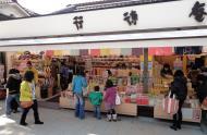 Asisbiz Multitude of small shops line the pathway as you head towards Kasuga Grand Shrine 01
