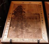 Asisbiz Nigatsu do etched wooden paintings closeup pine tree 01