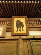 Asisbiz Nigatsu do etched wooden paintings this one is of a bull Nara 02