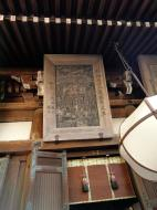 Asisbiz Nigatsu do etched wooden paintings this one is of monastery fire 01