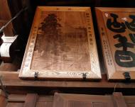 Asisbiz Nigatsu do etched wooden paintings this one is of pine tree 01