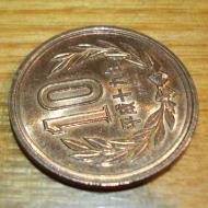Asisbiz Osaka International Airport KIX RJBB 10 yen coin Japan Nov 2009 01