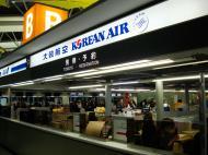 Asisbiz Osaka International Airport KIX RJBB Korean Air Japan Nov 2009 01