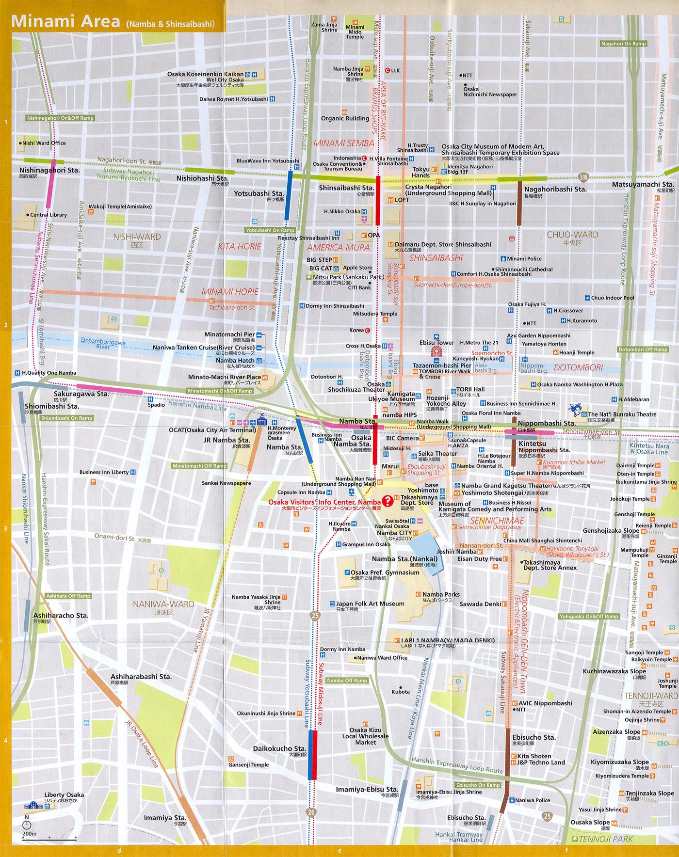 Subway Map 2009.Asisbiz 0 Minami Area Railway And Subway Map Brochure Nov 2009