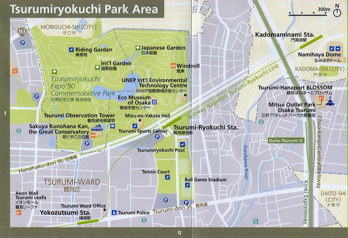 osaka railway and subway map pdf
