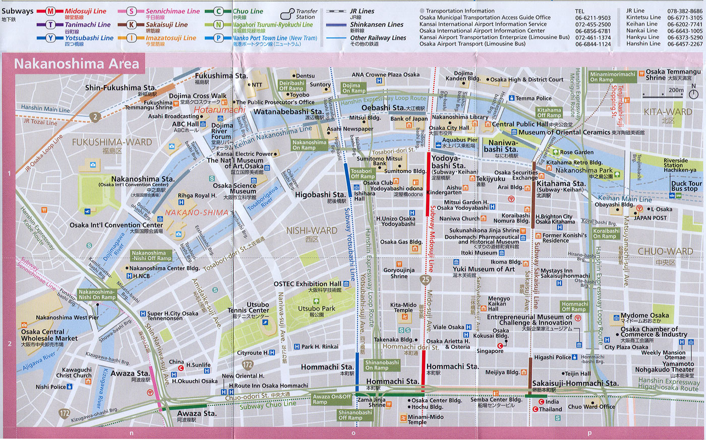 Asisbiz Nakanoshima Area Railway And Subway Map Brochure Nov - Japan map metro