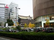 Asisbiz 0101 Namba Marui Osaka City Kansai Japan Nov 2009 02