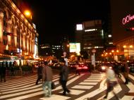 Asisbiz 0101 Namba Marui Osaka City Kansai Japan Nov 2009 03