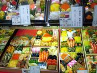 Asisbiz Osaka City Japanese food Japan Nov 2009 02
