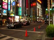 Asisbiz Osaka City sign boards advertising Japan Nov 2009 02