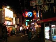 Asisbiz Osaka City sign boards advertising Japan Nov 2009 04