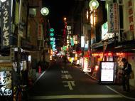 Asisbiz Osaka City sign boards advertising Japan Nov 2009 05