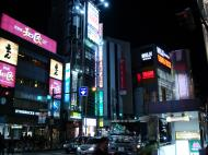 Asisbiz Osaka City sign boards advertising Japan Nov 2009 06