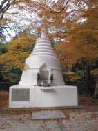 Asisbiz Rokuon ji Temple Gardens main pagoda Kyoto Japan Nov 2009 09