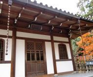 Asisbiz Rokuon ji Temple pagoda Buddha Kyoto Japan Nov 2009 02