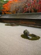 Asisbiz Ryoan ji Hojo Teien Karesansui Zen rock garden Kyoto Japan Nov 2009 04