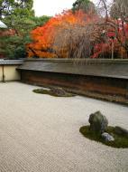 Asisbiz Ryoan ji Hojo Teien Karesansui Zen rock garden Kyoto Japan Nov 2009 11