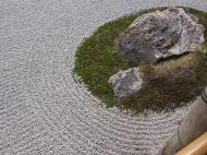 Asisbiz Ryoan ji Hojo Teien Karesansui Zen rock garden Kyoto Japan Nov 2009 16